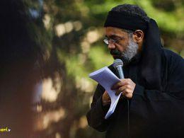 حاج محمود کریمی | امام آسمونا روی زمینه