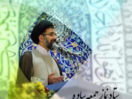 سواد رسانه ای، تفکر انتقادی، جریان شناسی فرهنگی و سیاسی