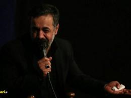 حاج محمود کریمی   تو چشام موج میزنه