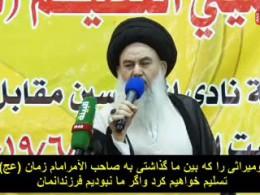 امام جمعه بغداد: عصر امام خامنه ای عصر پیروزی و پایان شکست هاست
