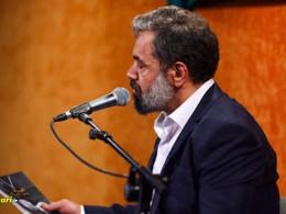 حاج محمود کریمی | نه لوح و نه قلم بود