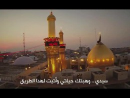 عشق یعنی از محمد حسین پویانفر پویانفر