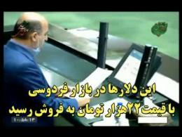 انتقاد نماینده مجلس از آقای روحانی