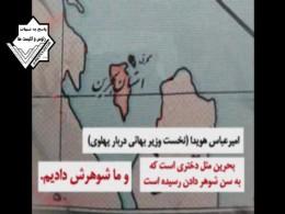 تفاوت رژیم پهلوی با جمهوری اسلامی