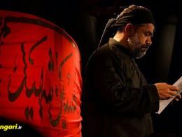 حاج محمود کریمی | گیسو کمند