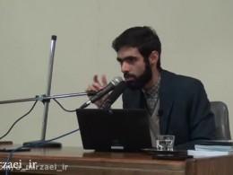 اسلام سکولار _استاد امیر حسین میرزایی