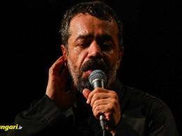حاج محمود کریمی | چهل روزه که دارم