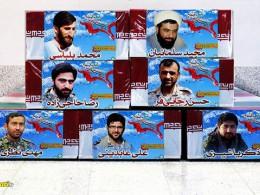 حاج میثم مطیعی | ایران، بازم پر از شهیده