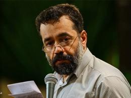 حاج محمود کریمی   از عشقت بهاریم
