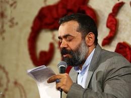 حاج محمود کریمی   امشب شب عشقه
