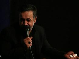 حاج محمود کریمی   دلتنگم؛ برای تو دلم پریشونه ارباب