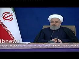 روحانی: ما به وعده هایی که به مردم دادیم عمل کردیم