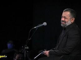 حاج محمود کریمی   درکنارت بسترت مینالم اییار