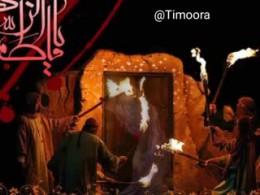 شایعه و دروغ شیعیان در مورد حضرت زهرا!!!/ پورآقایی