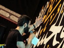 حاج حسین سیب سرخی | کیستم من فاطمه  (صوتی)