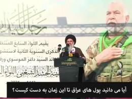 امام جمعه بغداد: مشکل امروز عراق ادامه اشغالگری آمریکاست/ هرگز سلاح خود را بر زمین نخواهیم گذاشت