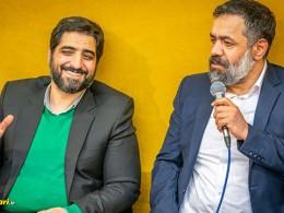 حاج محمود کریمی | ای که روح جهادم دادی