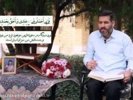 شرح دعای ابوحمزه ثمالی | دکتر علی غلامی | قسمت ۱۸