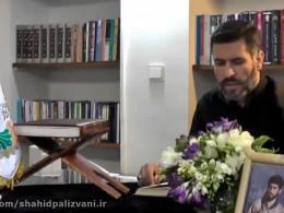 شرح دعای ابوحمزه ثمالی | دکتر علی غلامی | قسمت ۱۹