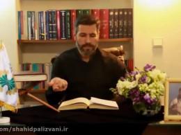شرح دعای ابوحمزه ثمالی | دکتر علی غلامی | قسمت ۲۰