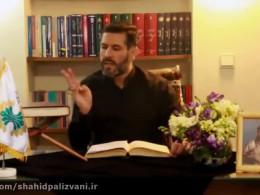 شرح دعای ابوحمزه ثمالی | دکتر علی غلامی | قسمت ۲۲