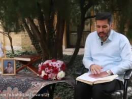 شرح دعای ابوحمزه ثمالی | دکتر علی غلامی | قسمت ۲۵