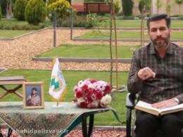 شرح دعای ابوحمزه ثمالی | دکتر علی غلامی | قسمت ۲۷