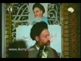 شهید بهشتی / هفتم تیر / وظایف روحانیت/ بخش اول