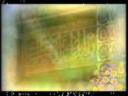 مبعث حضرت رسول (ص) / نماهنگ