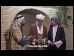 امام زمان / داستان هایی از تشرف علما به محضر امام زمان (عج)