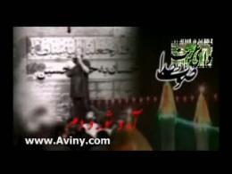 هلالی / شهادت حضرت عباس / باز من و احساس