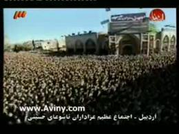 عاشورا در ایران اسلامی (قسمت اول)