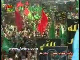 عاشورا در ایران اسلامی (قسمت بیستم)