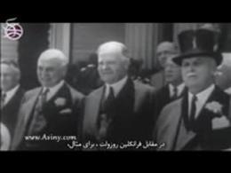 سقوط جمهوری (قسمت دوم)