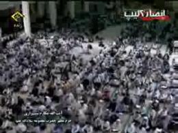 خطر کاهش جمعیت / آیت الله مکارم شیرازی