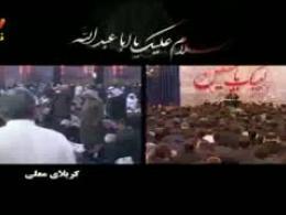 حدادیان - شب ششم محرم - روضه - 91