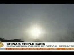 سه خورشید همزمان در آسمان چین