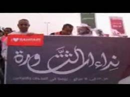بحرين؛ فرياد آزادي انقلابيون