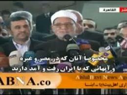 گزافه گویی سخنگوی الازهر درباره ایران و شیعیان ؛ و تجاهل درباره توطئه وهابیون