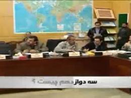 جلسات کميسيون بودجه مجلس