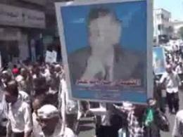 يمن؛مخالفت مردمي با گفتگوهاي به اصطلاح ملي