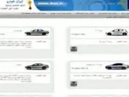 تعهدات خودرو سازها