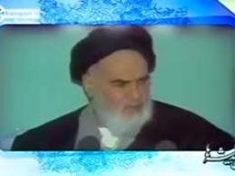 امام خمینی-وظیفه ی آحاد ملت است در انتخابات دخالت کنند