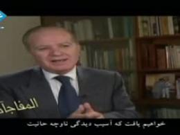 مستند المفاجآت - اصل غافلگیری در جنگ ۳۳ روزه لبنان - بخش دوم