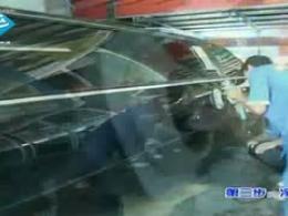 نانو کردن خودرو