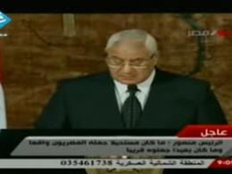 تحولات میدانی و سیاسی مصر