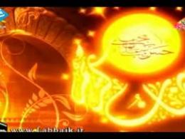 ولادت امام حسن مجتبی - کریمی - روي دامن ابرا مي درخشه خورشيد