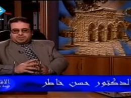 سرگذشت و تاریخ مسجد الاقصی