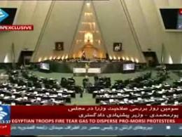 پاسخ پور محمدی وزیر پیشنهادی دادگستری