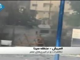 مصری ها از مقابله ارتش می گویند